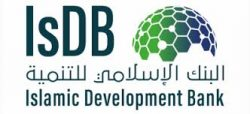 Field Disbursement Officer Job at The Islamic Development Bank (IsDB): Abuja